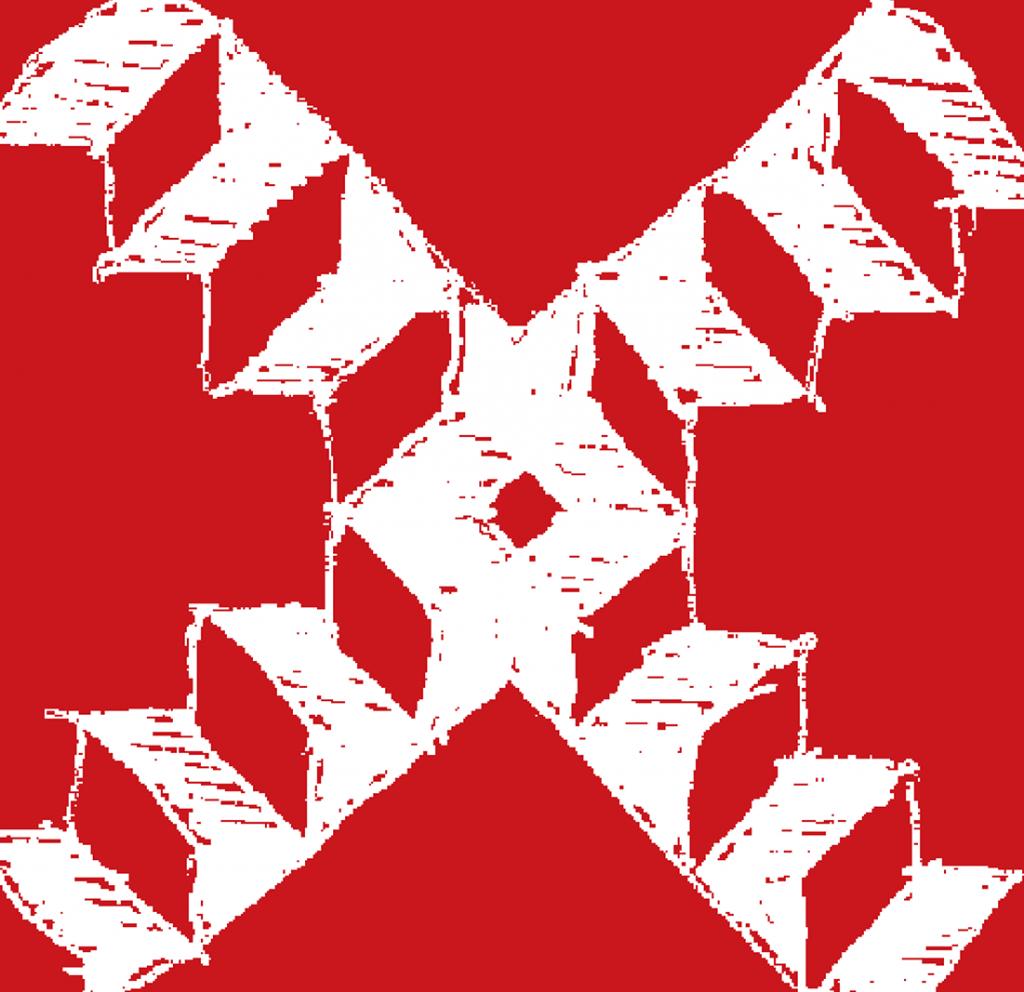 Phansi-Logo